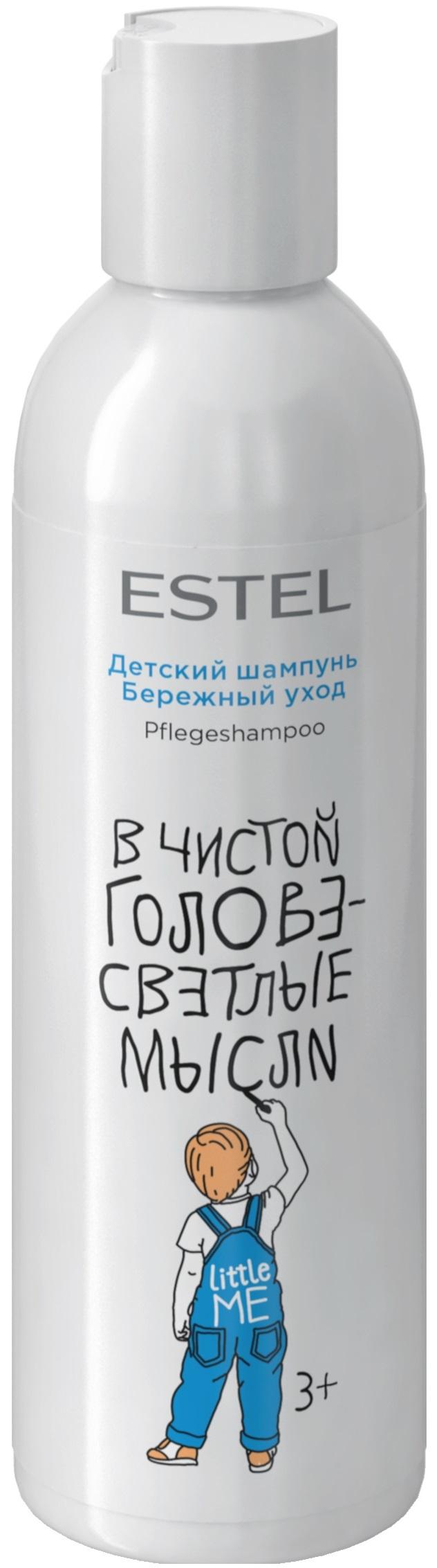 """Шампунь для волос ESTEL PROFESSIONAL LITTLE ME для ежедневного ухода """"Бережный уход"""" 200 мл"""