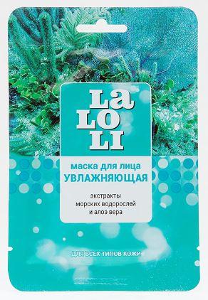 Маска косметическая Laloli для лица увлажняющая тканевая 1 шт. tonymoly i m real маска тканевая с экстрактом морских водорослей i m real маска тканевая с экстрактом морских водорослей