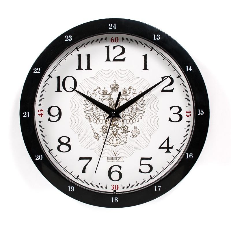 Настенные часы ВЕГА 16719637
