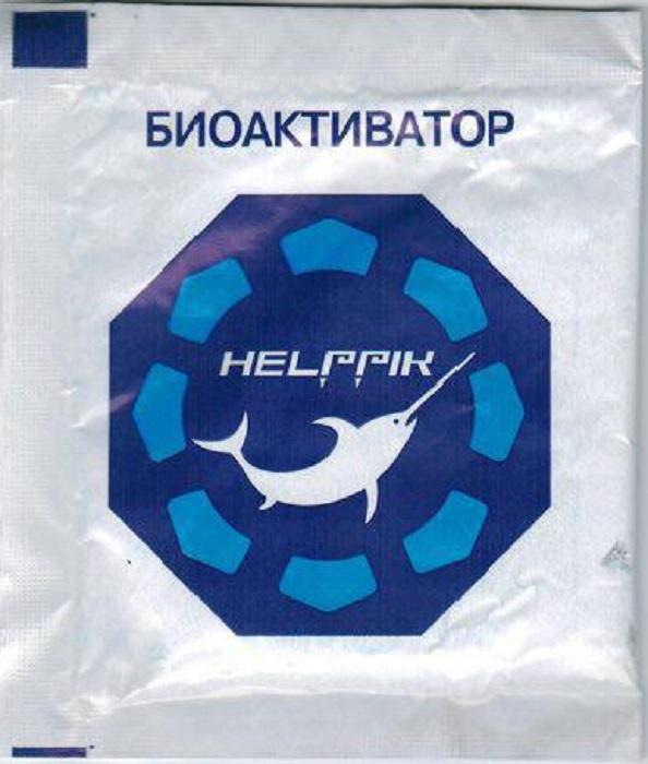 Средство для ванной и туалета Helppik Биоактиватор, белый