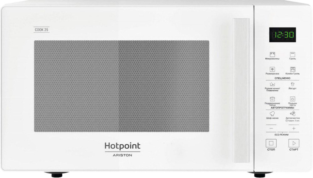 Микроволновая печь Hotpoint-Ariston MWHA 253 W, белый