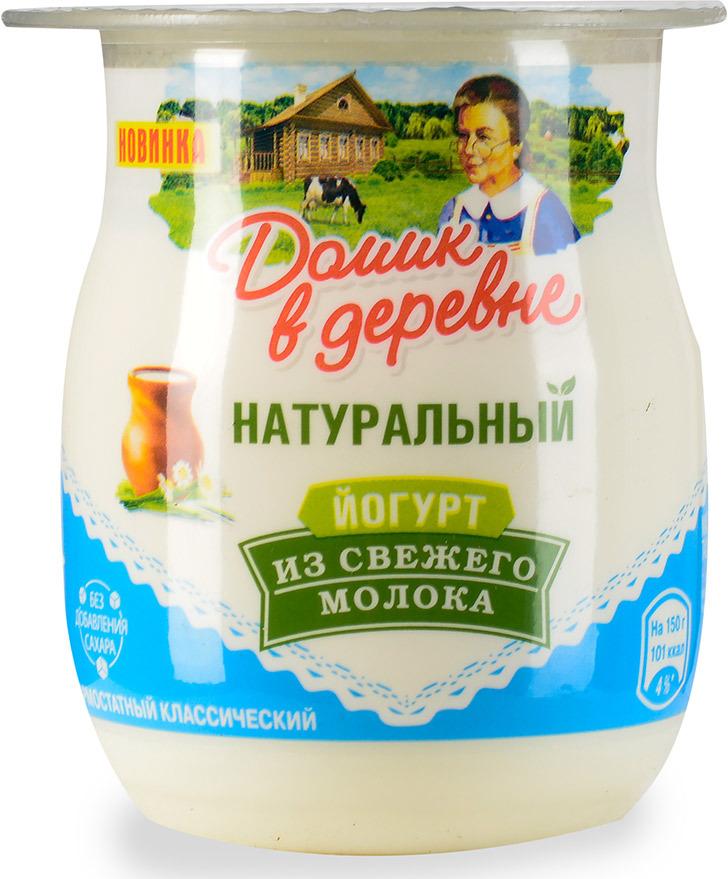 Йогурт 3,7% Домик в деревне, 150 г в деревне