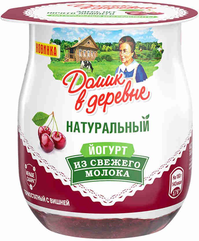 Йогурт вишня 3% Домик в деревне, 150 г куликова г теорема счастья или сумасшедший домик в деревне