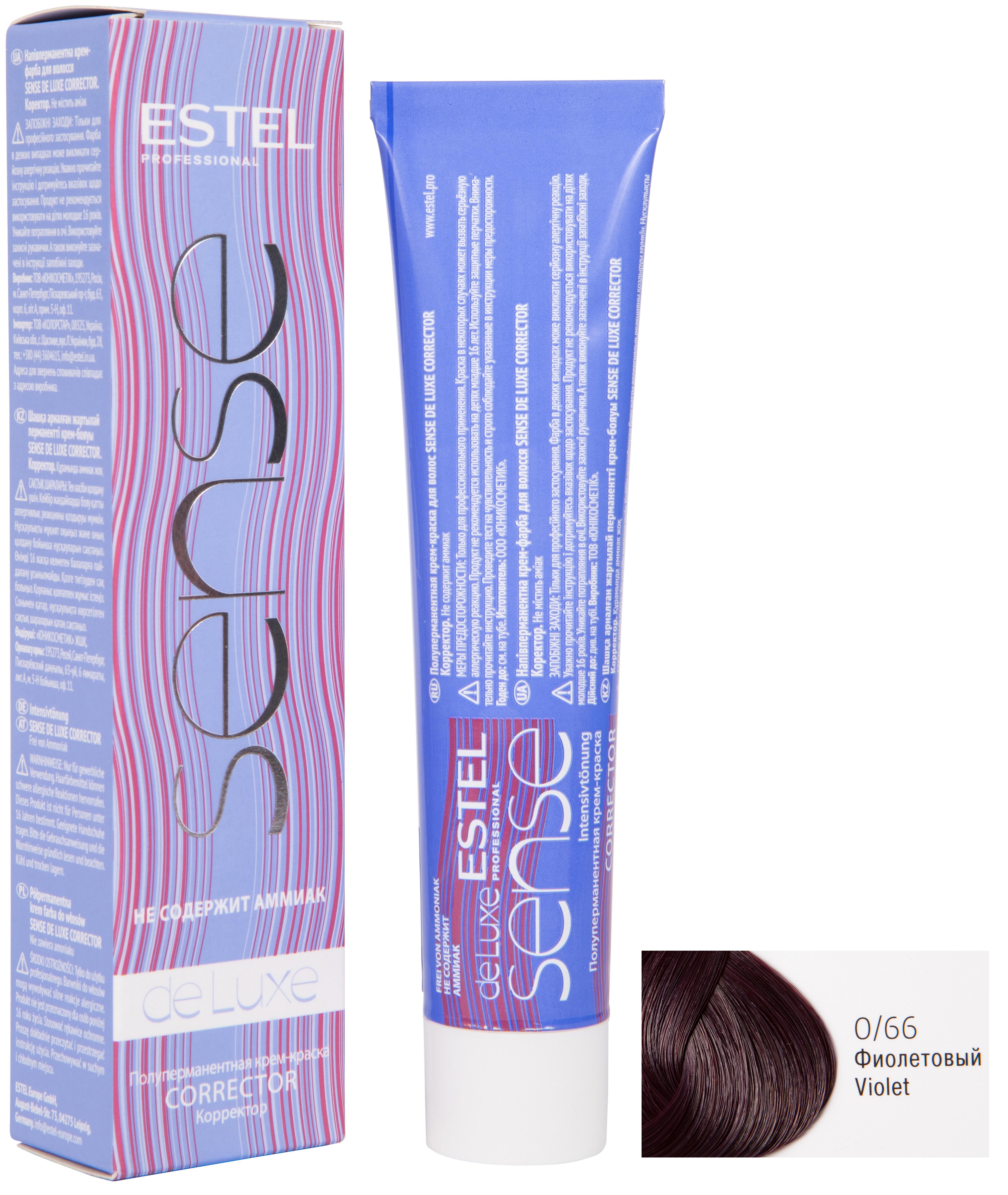 Краска для волос ESTEL PROFESSIONAL 0/66 крем-краска SENSE DE LUXE CORRECTOR для окрашивания волос, фиолетовый 60 мл estel краска для волос de luxe corrector 0 00а аммиачный correct 60 мл