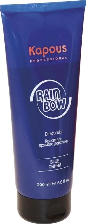 Краска для волос Kapous Professional Rainbow, оттенок синий, 200 мл1679Краситель прямого действия для волос уже готов к окрашиванию без химических реакций окисления. Его использование позволяет достичь ярких, насыщенных и сочных цветов. Косметическое масло и фруктовые кислоты защищают волосы от воздействия внешних факторов, придают им эластичность, шелковистость и бриллиантовый блеск. Краситель прямого действия не содержит аммиака, перекиси водорода и готов к применению. Объем: 200 мл