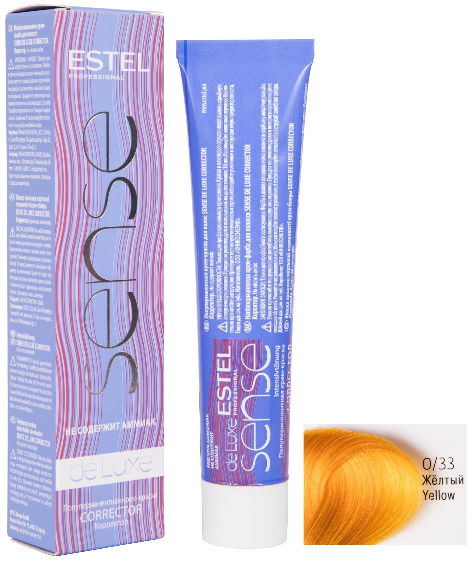 Краска для волос ESTEL PROFESSIONAL 0/33 крем-краска SENSE DE LUXE CORRECTOR для окрашивания волос, желтый 60 мл estel краска для волос de luxe corrector 0 00а аммиачный correct 60 мл
