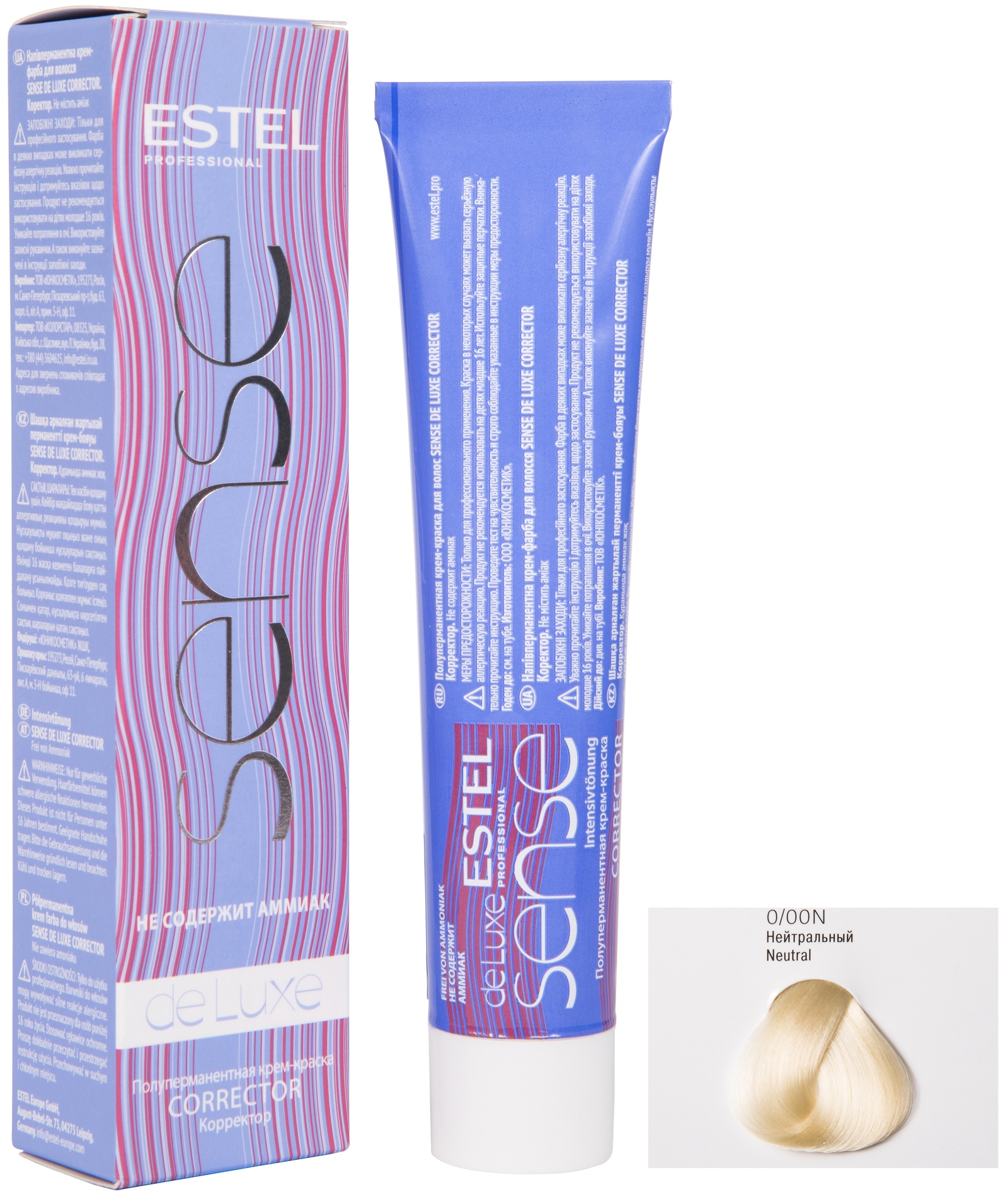 Краска для волос ESTEL PROFESSIONAL 0/00N крем-краска SENSE DE LUXE CORRECTOR для окрашивания волос, нейтральный 60 мл estel краска для волос de luxe corrector 0 00а аммиачный correct 60 мл