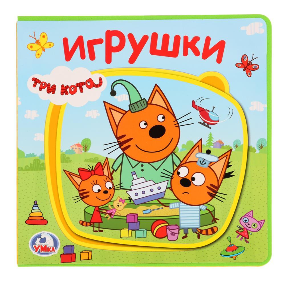 Три кота. Игрушки кота собаки любимчика щенка цвет звук горошек squeaky резиновые гантели жевательная игрушки
