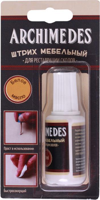 Штрих Archimedes 93229, для реставрации сколов, белое масло