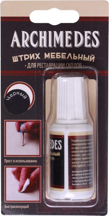 Штрих Archimedes, для реставрации сколов, черный