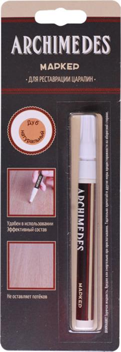 Маркер вентильный Archimedes МВ-5, бук бавария светлый