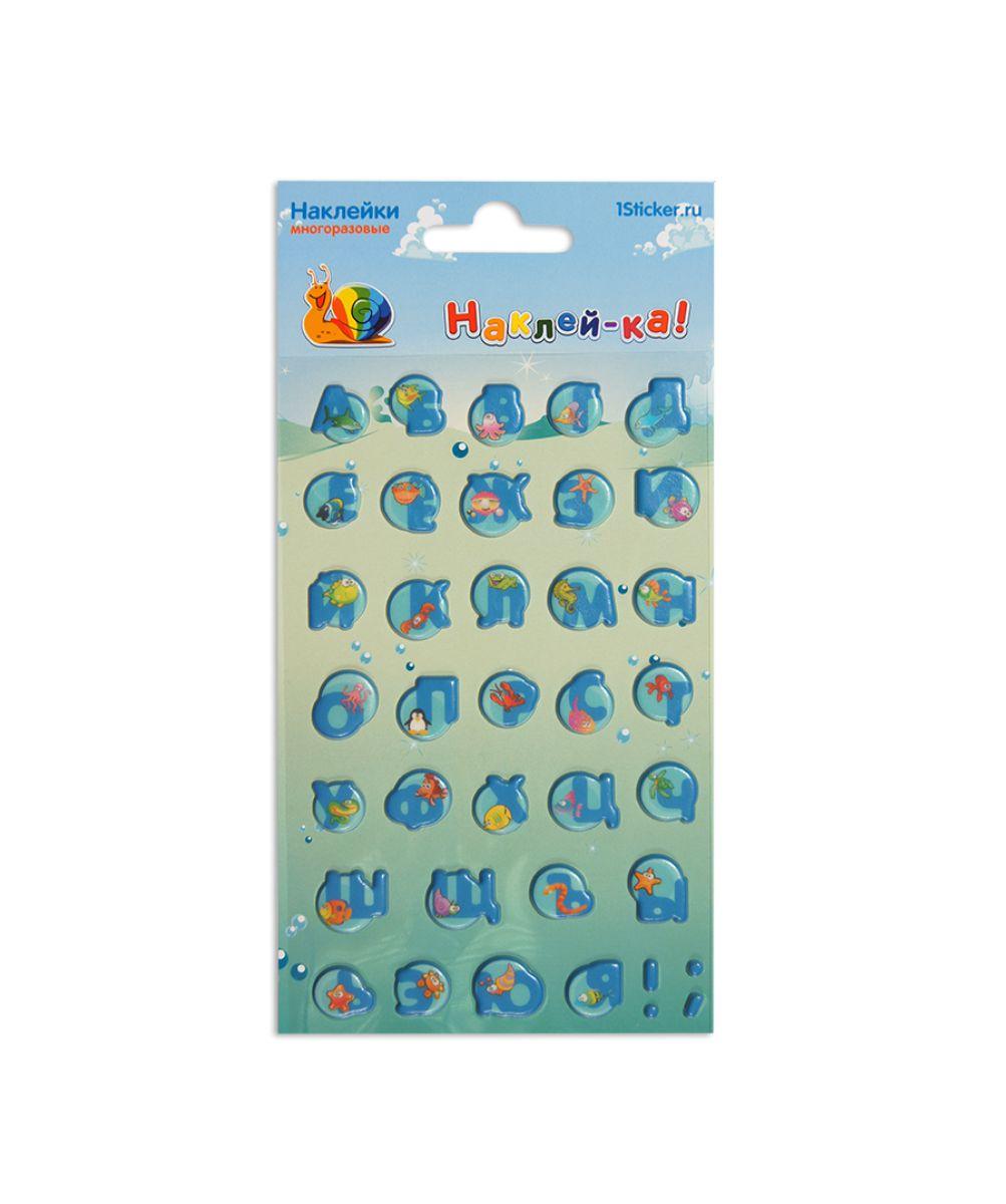 Набор наклеек Липляндия 4627087555313 детские наклейки липляндия набор наклеек городской транспорт