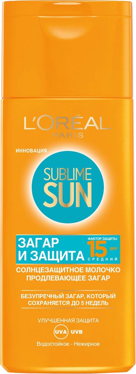 Молочко косметическое L'Oreal Paris Sublime Sun Загар и защита, водостойкое, SPF15, 200 мл крема защита от загара