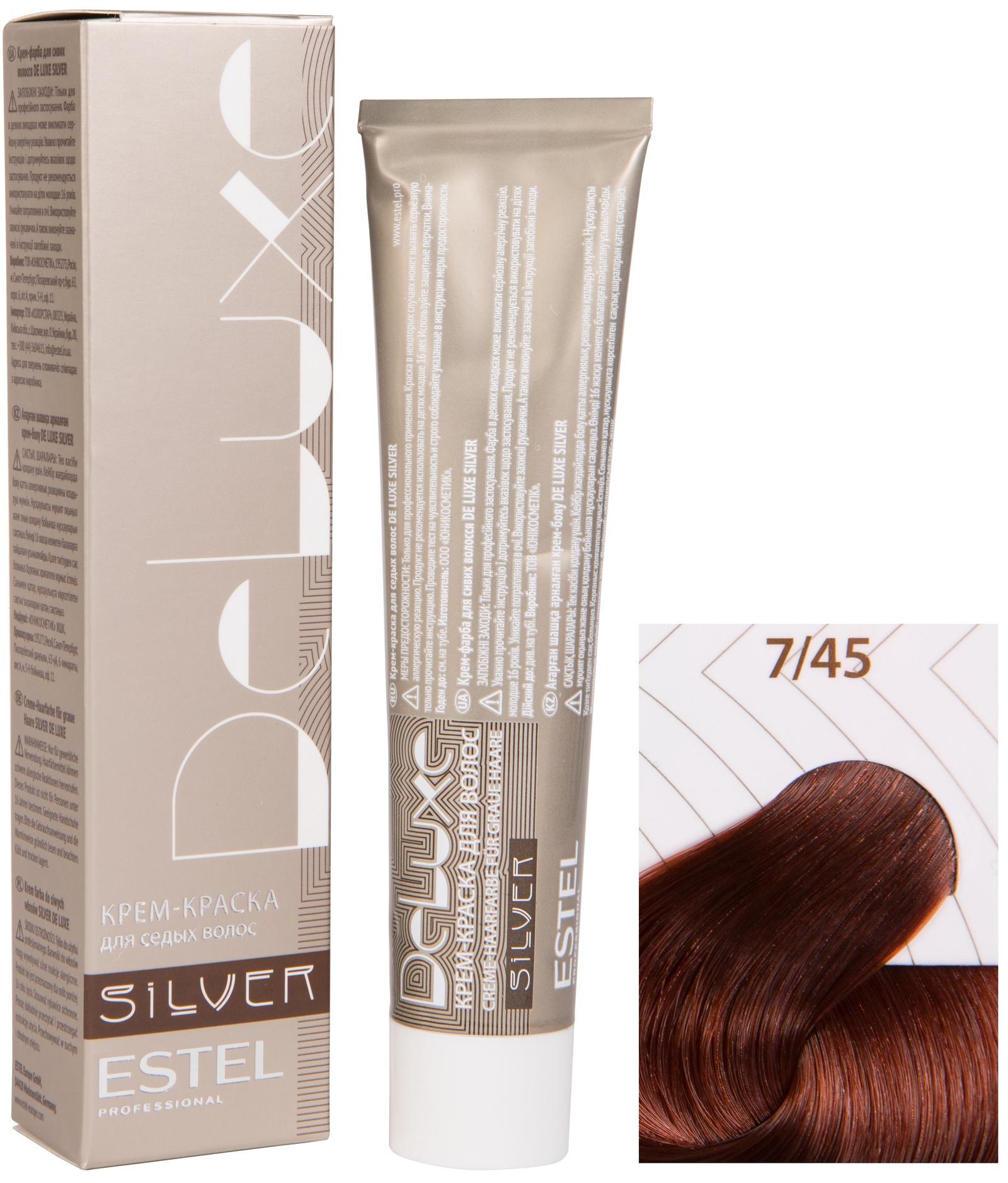 Краска для волос ESTEL PROFESSIONAL 7/45 краска-уход DE LUXE SILVER для окрашивания волос, русый медно-красный 60 мл