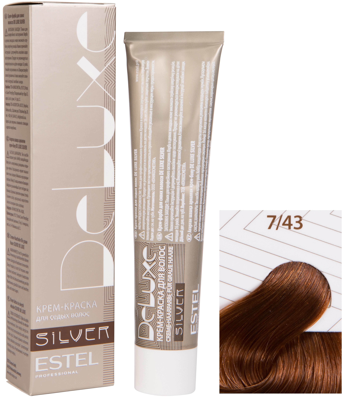 Краска для волос ESTEL PROFESSIONAL 7/43 краска-уход DE LUXE SILVER для окрашивания волос, русый медно-золотистый 60 мл