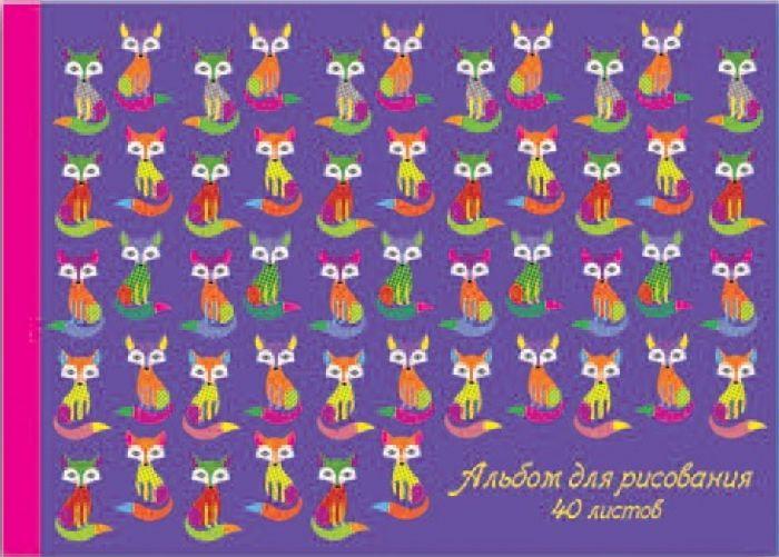 Альбом для рисования Феникс+ 44718 альбом для рисования феникс 47110 5 полосатые коты 40 листов