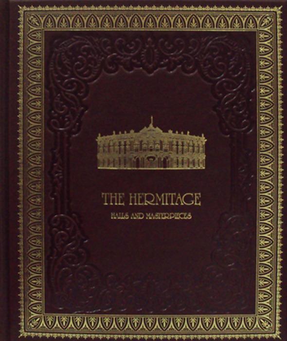 The Hermitage (подарочное издание)