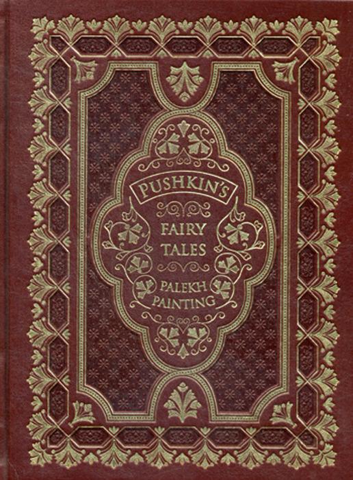Alexander Pushkin Pushkin's Fairy Tales. Palekh Painting pushkin a pushkin s fairy tales in kholui lacquer miniatures