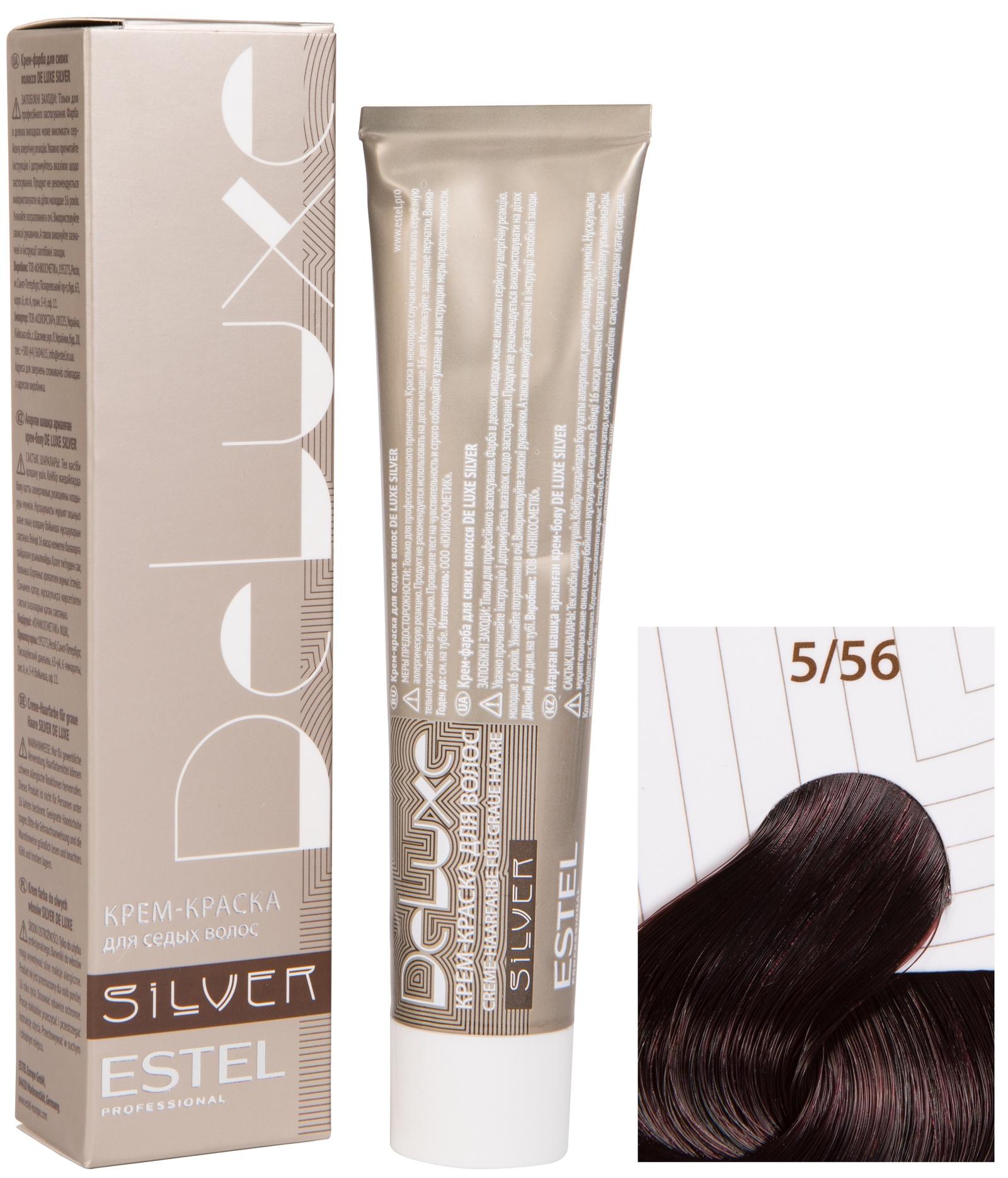 Краска для волос ESTEL PROFESSIONAL 5/56 краска-уход DE LUXE SILVER для окрашивания волос, светлый шатен красно-фиолетовый 60 мл недорго, оригинальная цена