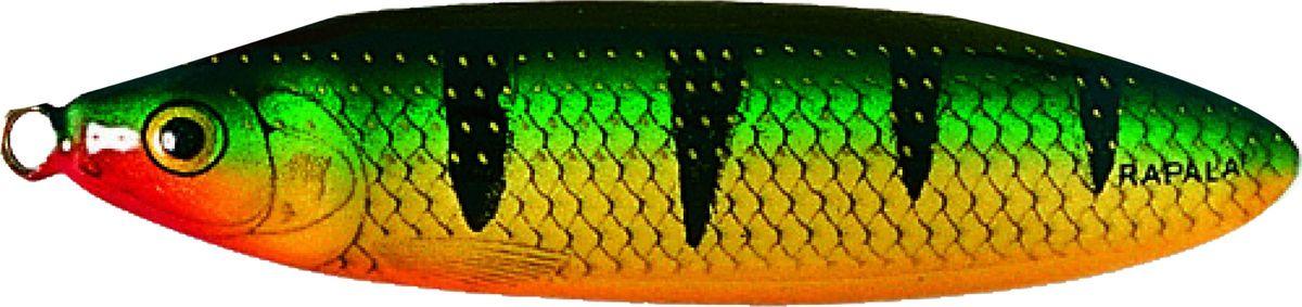 Блесна-незацепляйка колеблющаяся Rapala Minnow Spoon, RMS08-P, 8 см, 22 г