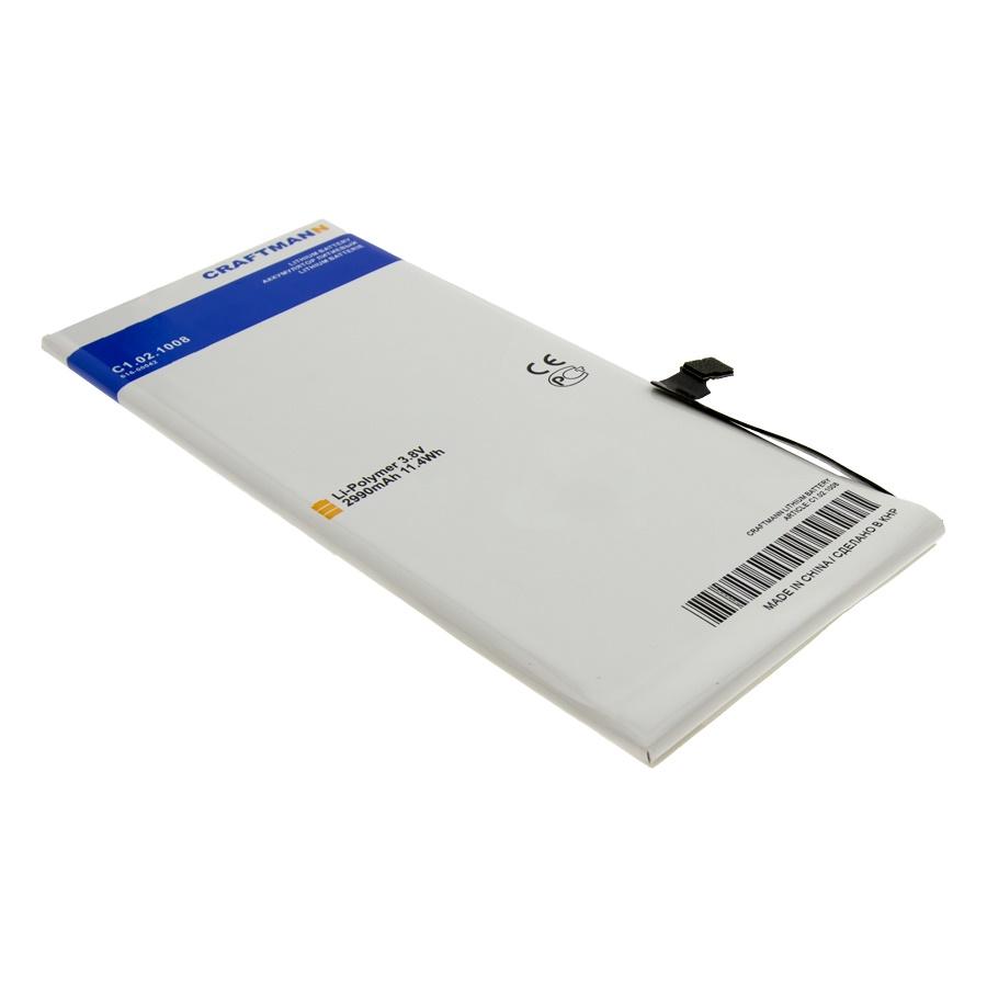 Аккумулятор для телефона Craftmann для Apple iPhone 6S Plus с увеличенной ёмкостью до 2990 mAh аккумулятор для телефона craftmann bl 53yh для lg d855 g3 с увеличенной ёмкостью до 5900 mah и крышкой чёрного цвета