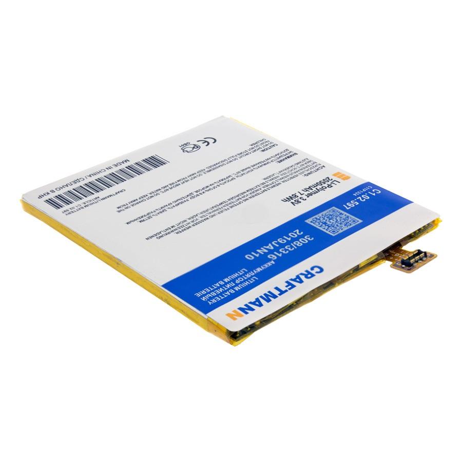 купить Аккумулятор для телефона Craftmann С11P1324 для Asus ZenFone 5 A501CG, ZenFone 5 (A500), ZenFone 5 (A500CG), ZenFone 5 (A500KL), ZenFone 5 (A501KL), ZenFone 5 LTE (A500KL) по цене 1199 рублей
