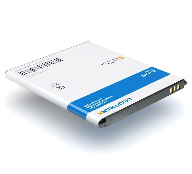 Аккумулятор для телефона Craftmann для Explay X-Tremer, Fresh, Vega, Atlant, A106, A120, A117, Fly BL4257, Fly IQ451, X-Tremer.