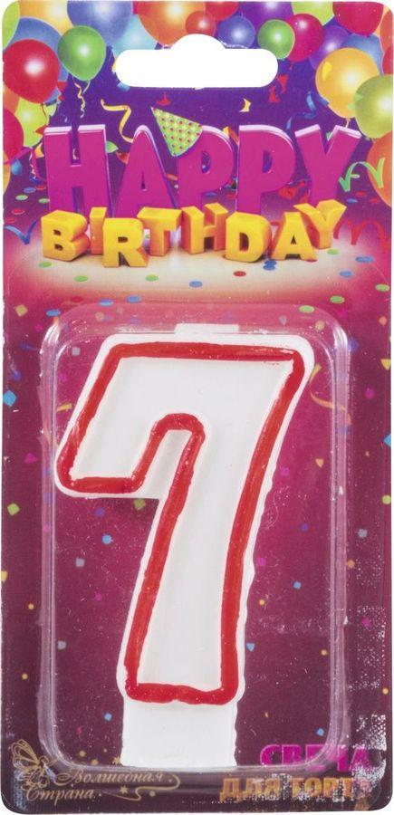 Свеча для торта Волшебная страна Цифра 7, 312523, разноцветный цифра 7
