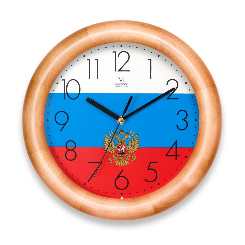 Настенные часы Вега Д1НД7202