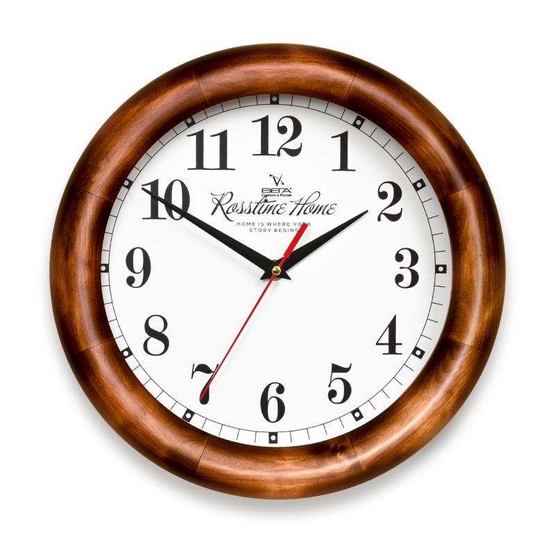 Настенные часы Вега Д1Д7373