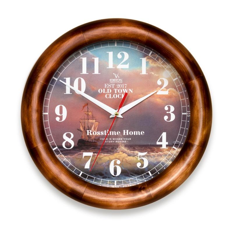 Настенные часы Вега Д1Д7385
