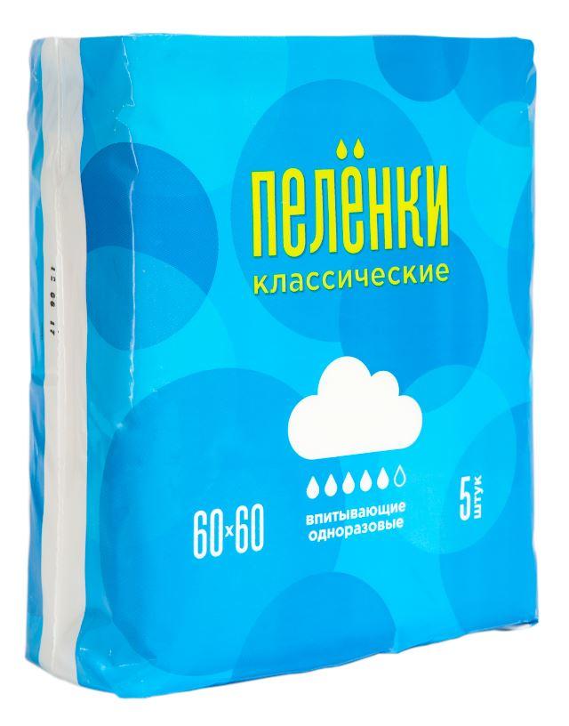 цены на Пеленка одноразовая впитывающая для детей и взрослых 60 см х 60 см 5 шт  в интернет-магазинах