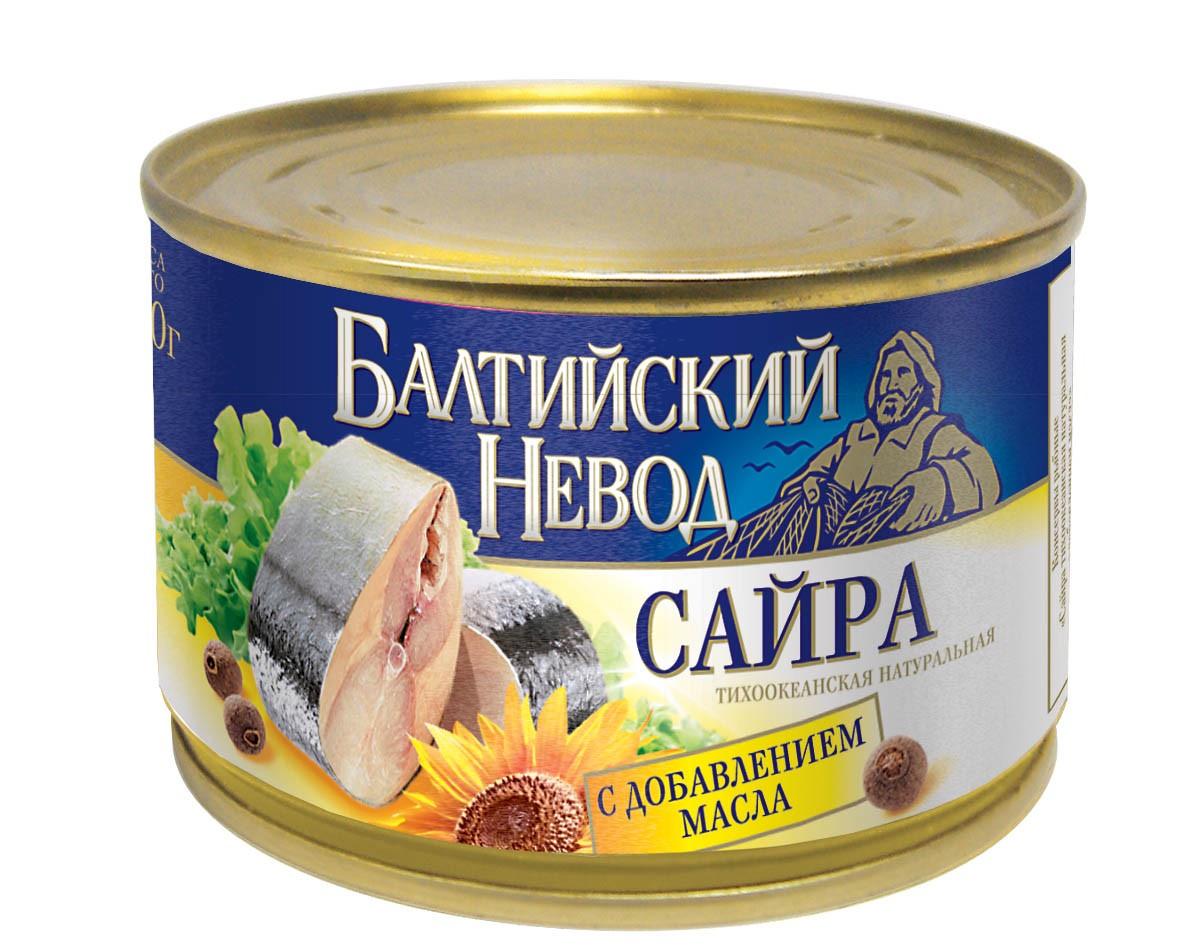 Рыбные консервы Балтийский Невод 6797 Жестяная банка капитан вкусов сайра тихоокеанская 185 г