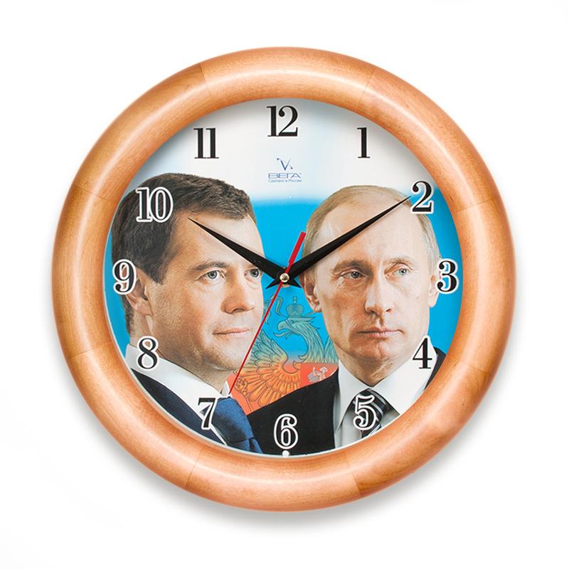 Настенные часы ВЕГА Д1НД740