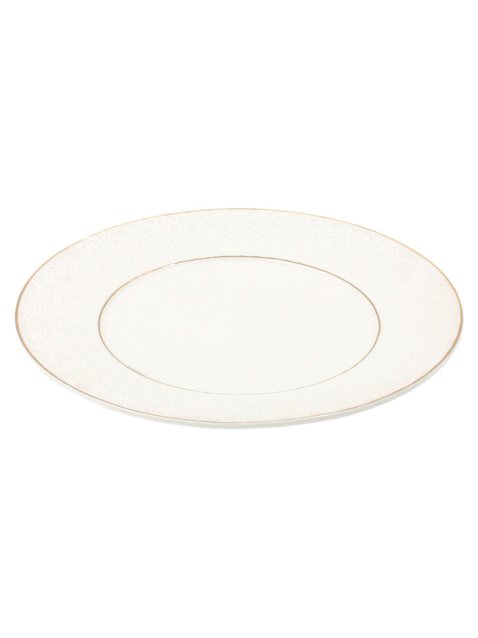 Тарелка десертная Коралл 749230