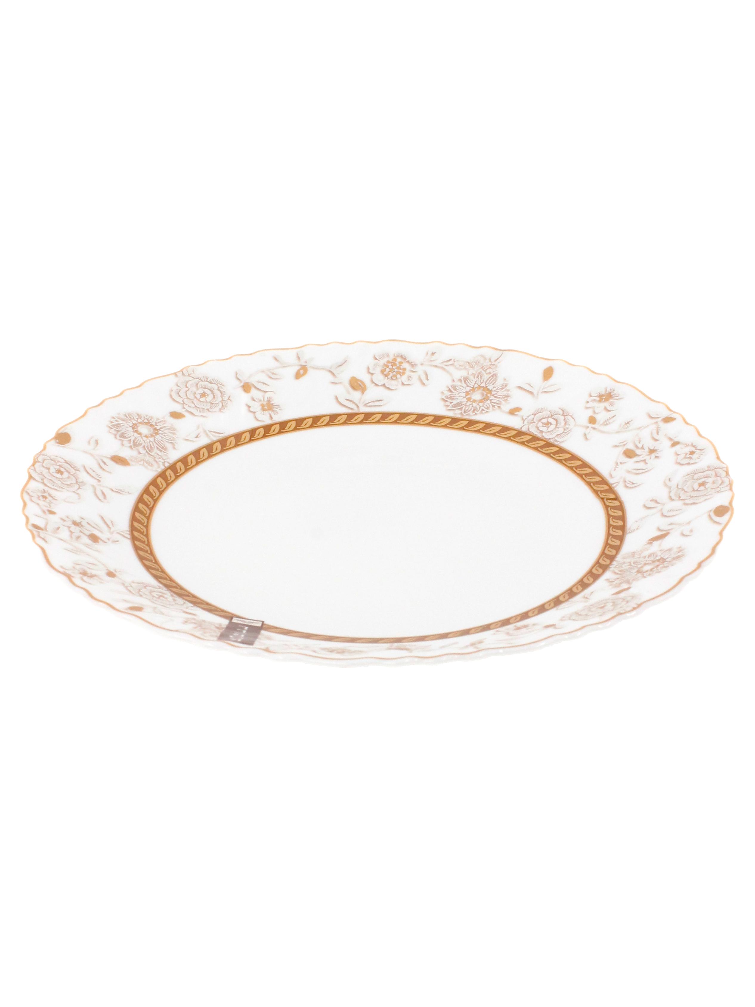 Тарелка Коралл 927960 тарелка плоская 2 шт коралл