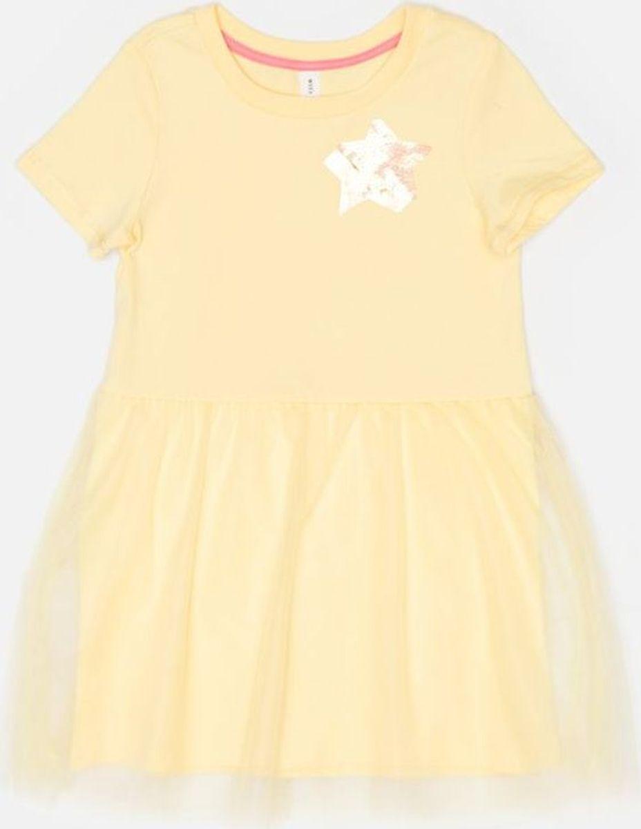 Платье для девочки Concept Club Kocha, цвет: желтый. 10220200068_1200. Размер 12810220200068_1200