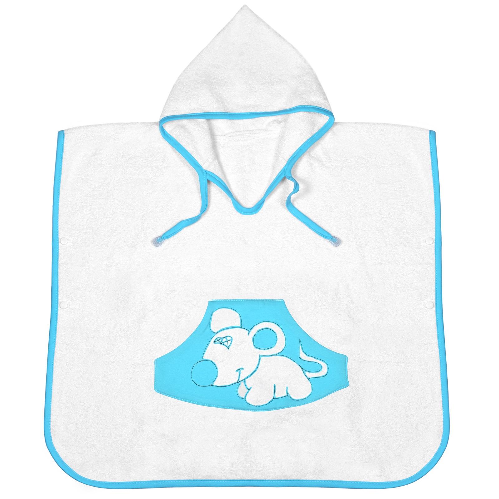 Халат OnlyCute, белый, голубой 98/104 размер205MB_MХалат в форме пончо с капюшоном, из мягкого махрового хлопка, с большим и веселым карманом. Застегивается по бокам на кнопочки. После водных процедур малыш сможет с легкостью сам вытереться и одеться. Использовать можно как дома, так и на пляже, для предотвращения контакта нежной кожи с солнечными лучами. Толщина махры пончо рассчитана таким образом, чтобы малышу было удобно и легко, но в тоже время тепло. А позитивный дизайн халата порадует подарит отличное настроение. Размер: 1-3 лет. Ширина изделия 66см, длина 55 см.