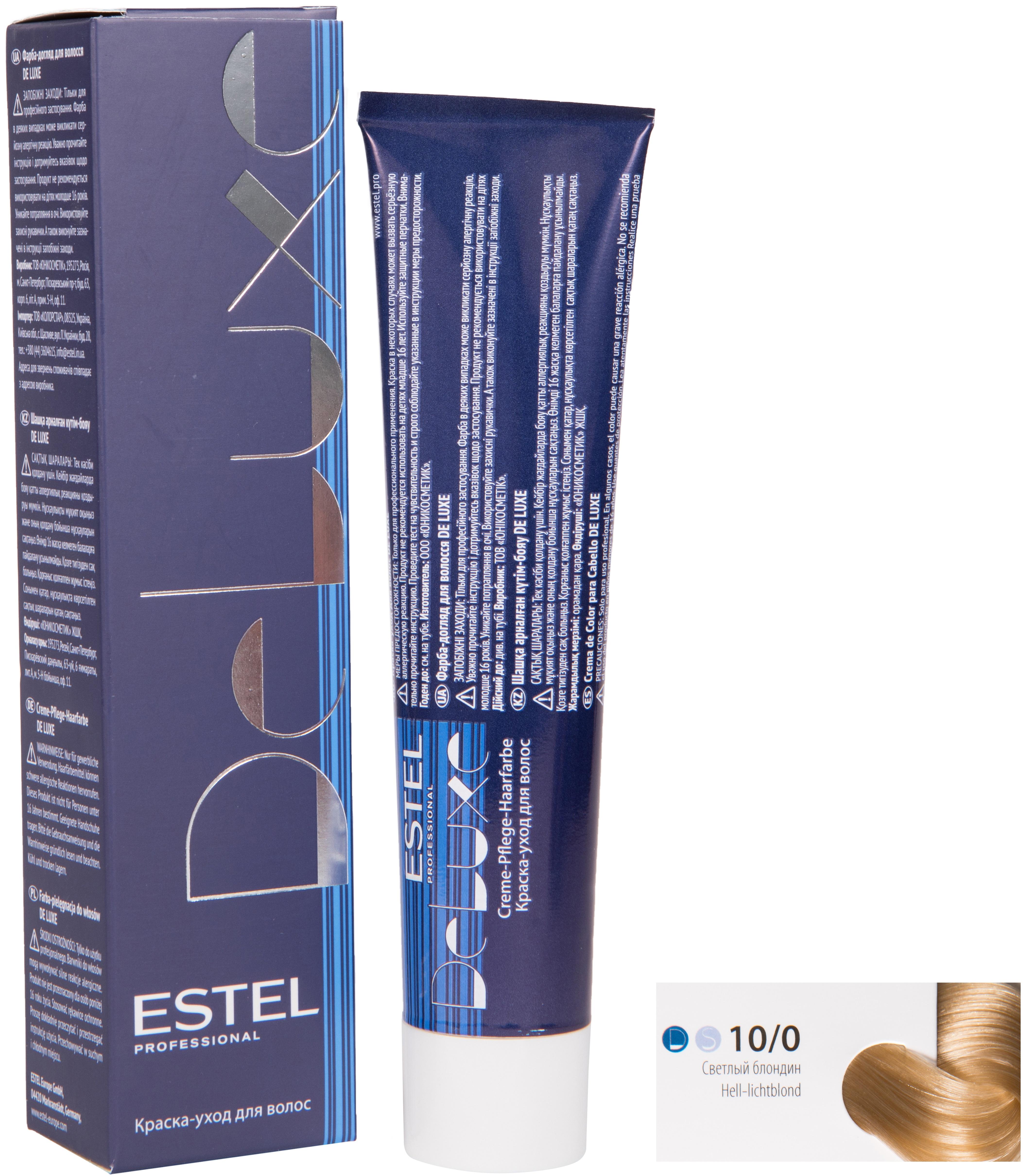 цена на Краска для волос ESTEL PROFESSIONAL 10/0 DE LUXE краска-уход для окрашивания волос, светлый блондин 60 мл