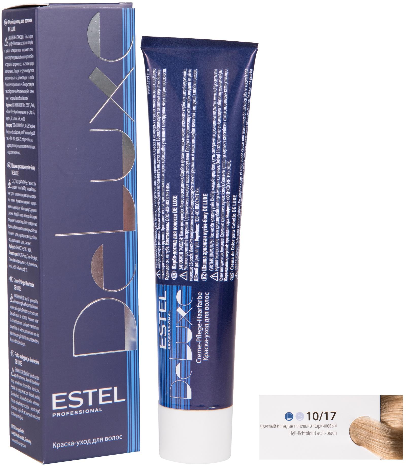 Краска для волос ESTEL PROFESSIONAL 10/17 DE LUXE краска-уход для окрашивания волос, светлый блондин пепельно-коричневый 60 мл