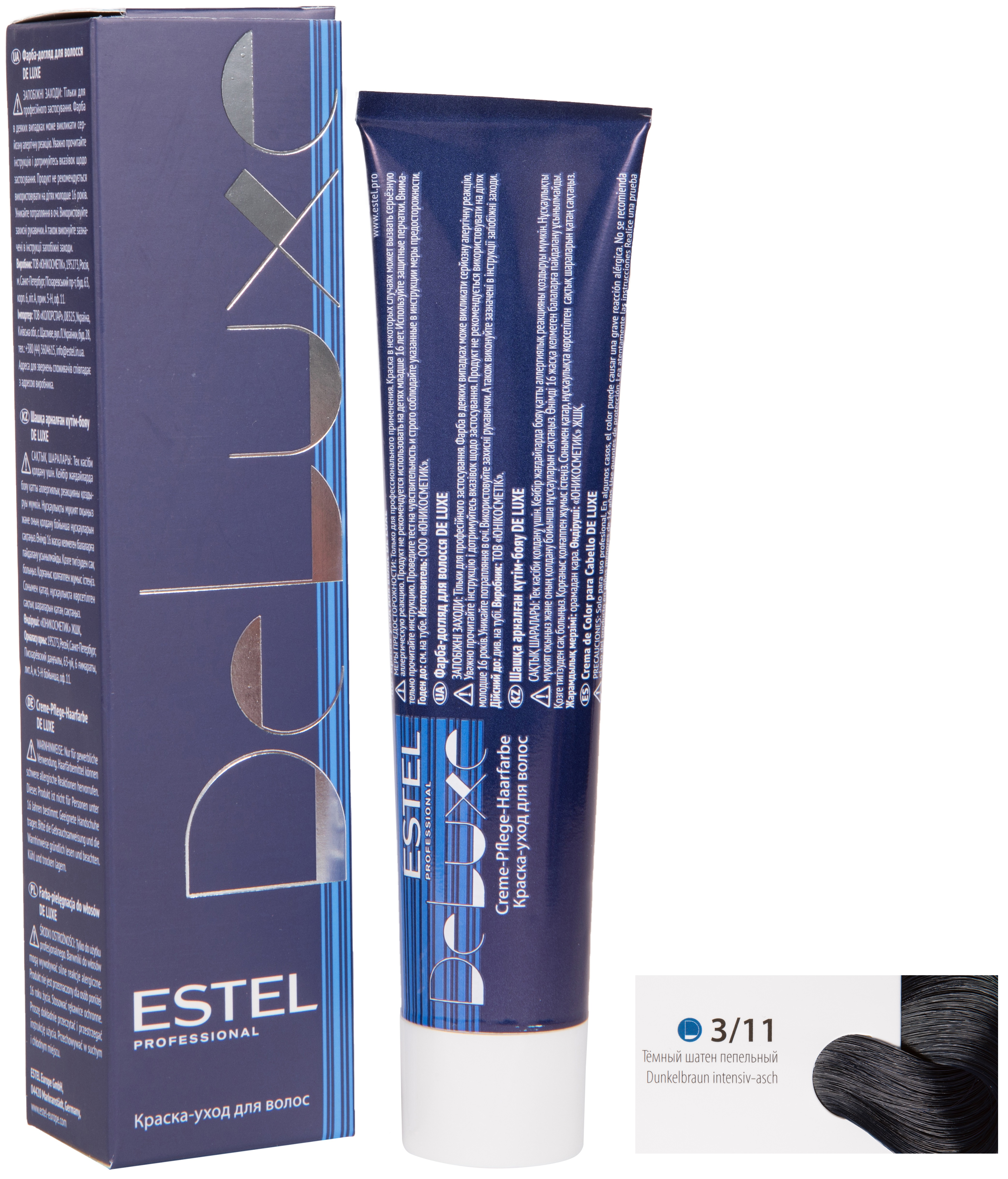 Краска для волос ESTEL PROFESSIONAL DL_окрашиваниеNDL3.11Благодаря содержанию натуральных масел и пантенола краска быстро впитывается в волосы и оказывает ухаживающее действие. Придает глубокий стойкий цвет, смягчает текстуру волос и наполняет изысканным блеском по всей длине.