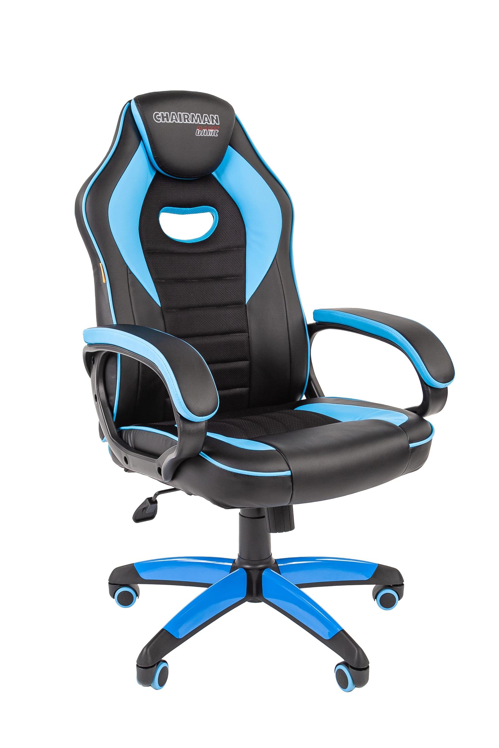 мягкие кресла Игровое кресло CHAIRMAN game 16