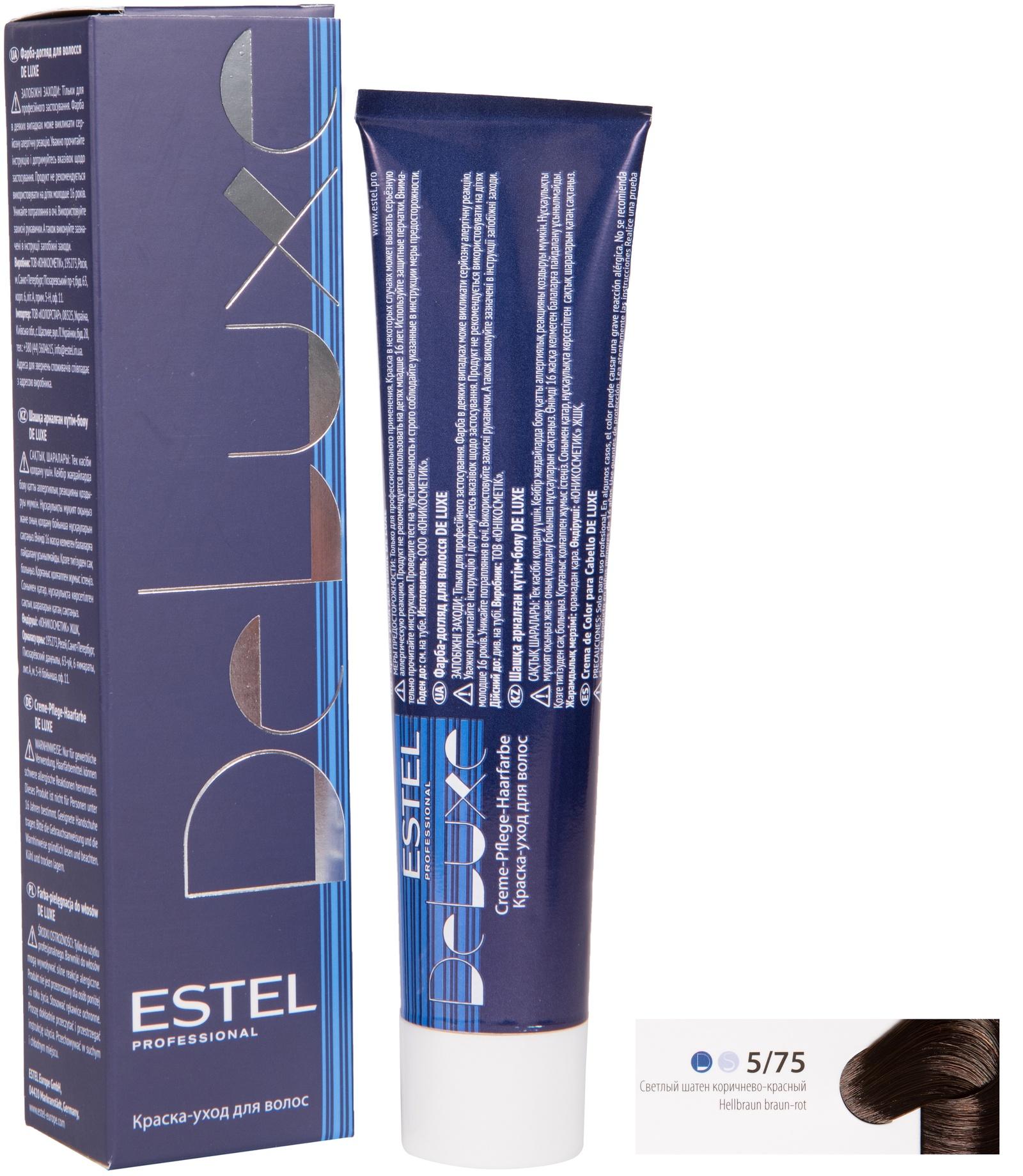 Краска для волос ESTEL PROFESSIONAL 5/75 DE LUXE краска-уход для окрашивания волос, светлый шатен коричнево-красный 60 мл londa cтойкая крем краска new 124 оттенка 60 мл 7 75 блонд коричнево красный 60 мл
