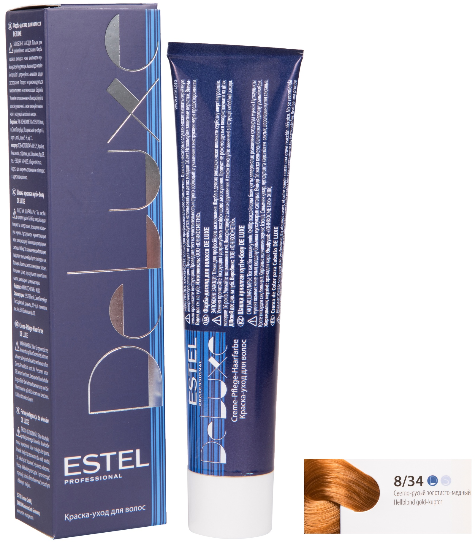Краска для волос ESTEL PROFESSIONAL 8/34 DE LUXE краска-уход для окрашивания волос, светло-русый золотисто-медный 60 мл estel estel princess essex краска для волос 8 34 светло русый золотисто медный бренди 60 мл