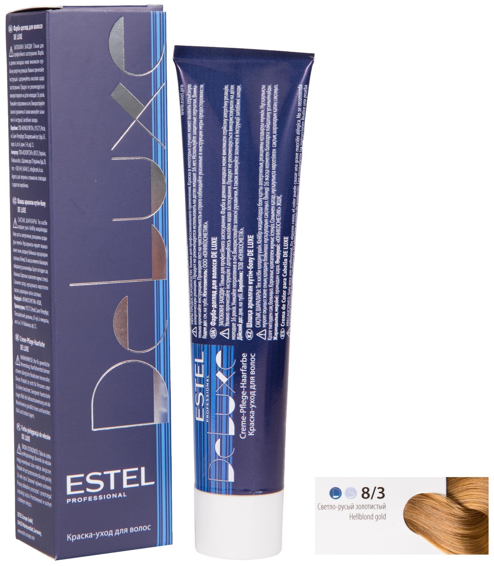 Краска для волос ESTEL PROFESSIONAL DL_окрашиваниеNDL8.3Благодаря содержанию натуральных масел и пантенола краска быстро впитывается в волосы и оказывает ухаживающее действие. Придает глубокий стойкий цвет, смягчает текстуру волос и наполняет изысканным блеском по всей длине.