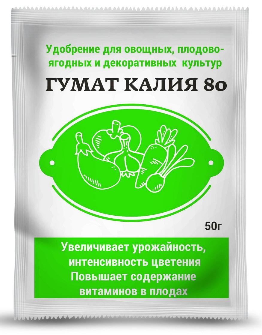 Удобрение Гумат 80 50 г удобрение живые бактерии биоэлементс теплица парник 80 г