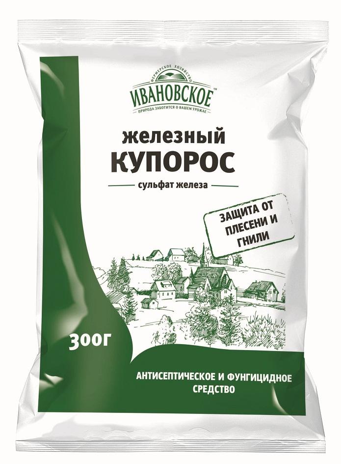 Удобрение Фермерское хозяйство Ивановское Железный купорос 300 г удобрение фермерское хозяйство ивановское для рассады 50г коричневый