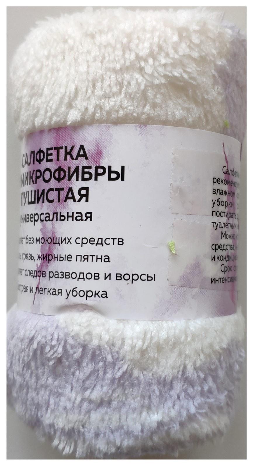 Салфетка S021F, фиолетовый утюг оставляет пятна
