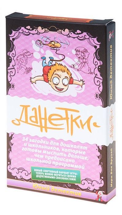 Настольная игра Мagellan Данетки. Юный детектив розовый (на русском) настольная игра данетки юный детектив розовый