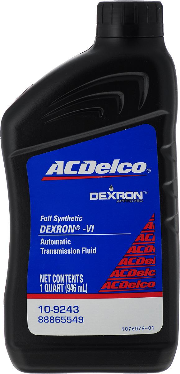 Трансмиссионное масло AcDelco ATF Dexron VI, 10-9243, 946 мл